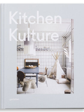 New Mags - Kitchen Kulture